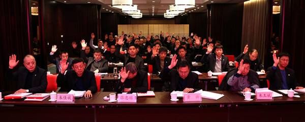 The two seven general meeting of shareholders and the beginning of the working conference Yin Weidong, chairman of the board, on behalf of the board of directors