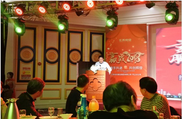 Group Hengli branch held the new Spring Festival