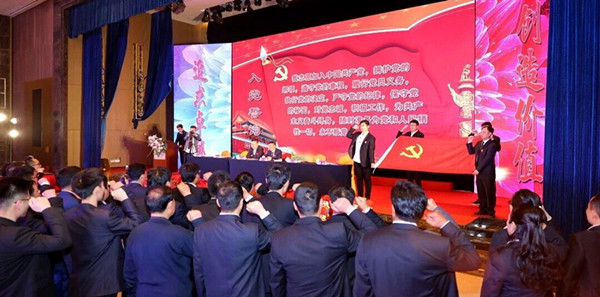 Group Jinyu branch holds an oath of probationary party members joining the party