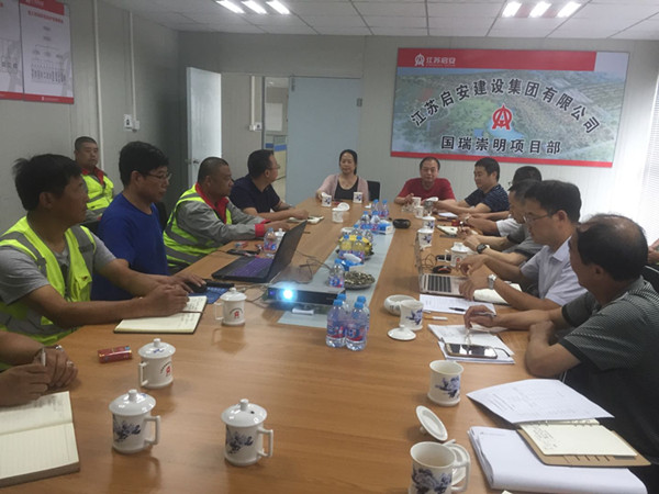 The group inspection team completes the first station inspection of the Chongming project.