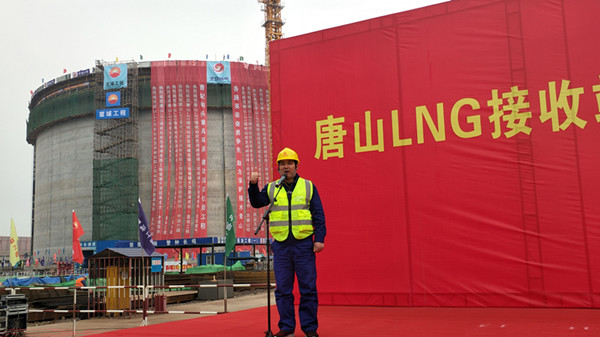 Ace Teacher of Low Temperature Tank Construction in China