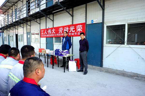 Jinshun Branch of the Group carries out May Day thematic activities