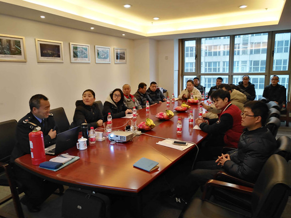 Lectures on Fire Protection Knowledge in Shanghai Company