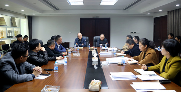 The Group Organizes the Exchange Meeting of the Units Applying for the Establishment of Branches