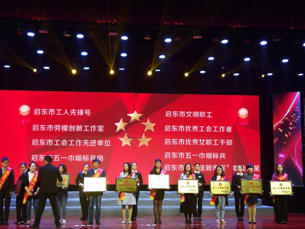 "Group business management department was awarded ""Qidong May 1 women military post""."