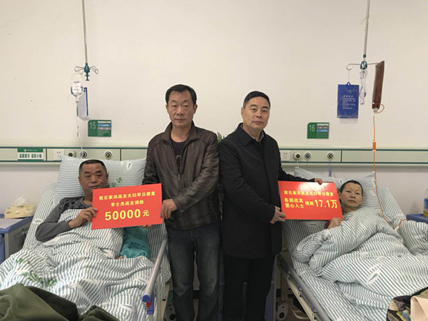 Group Jin Shun Branch visit sick veteran