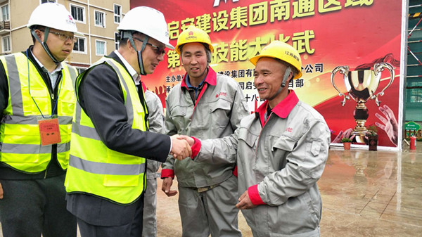 Nantong Group successfully hosted the 2nd Skills Competition